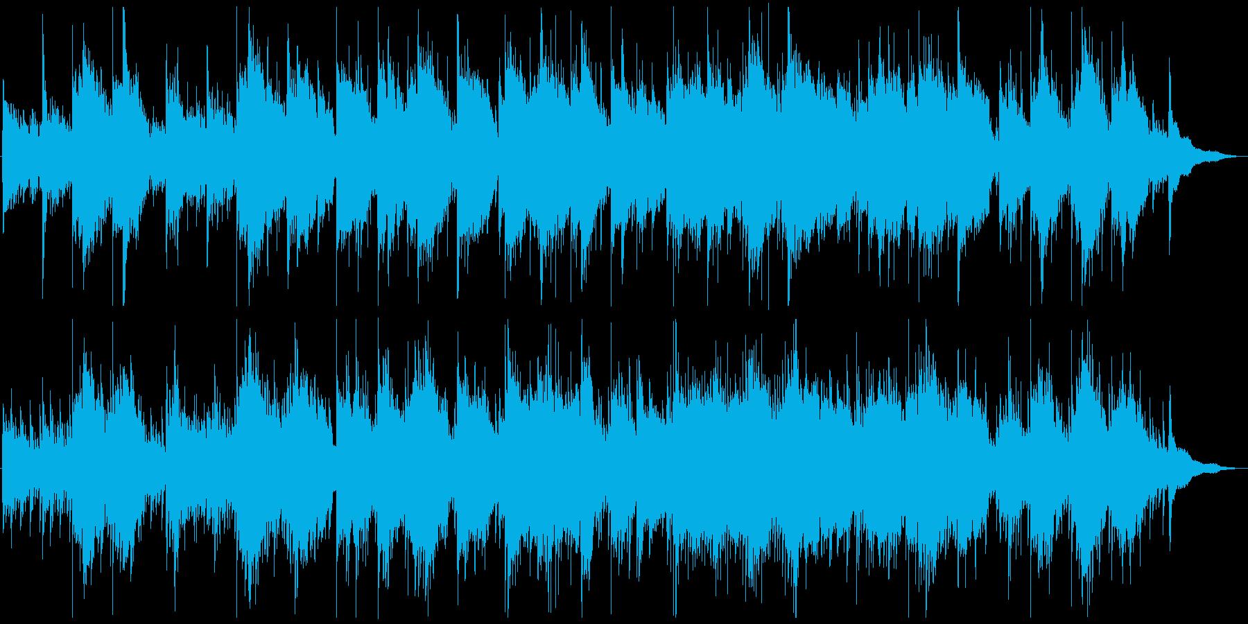 夜明けの序章の再生済みの波形
