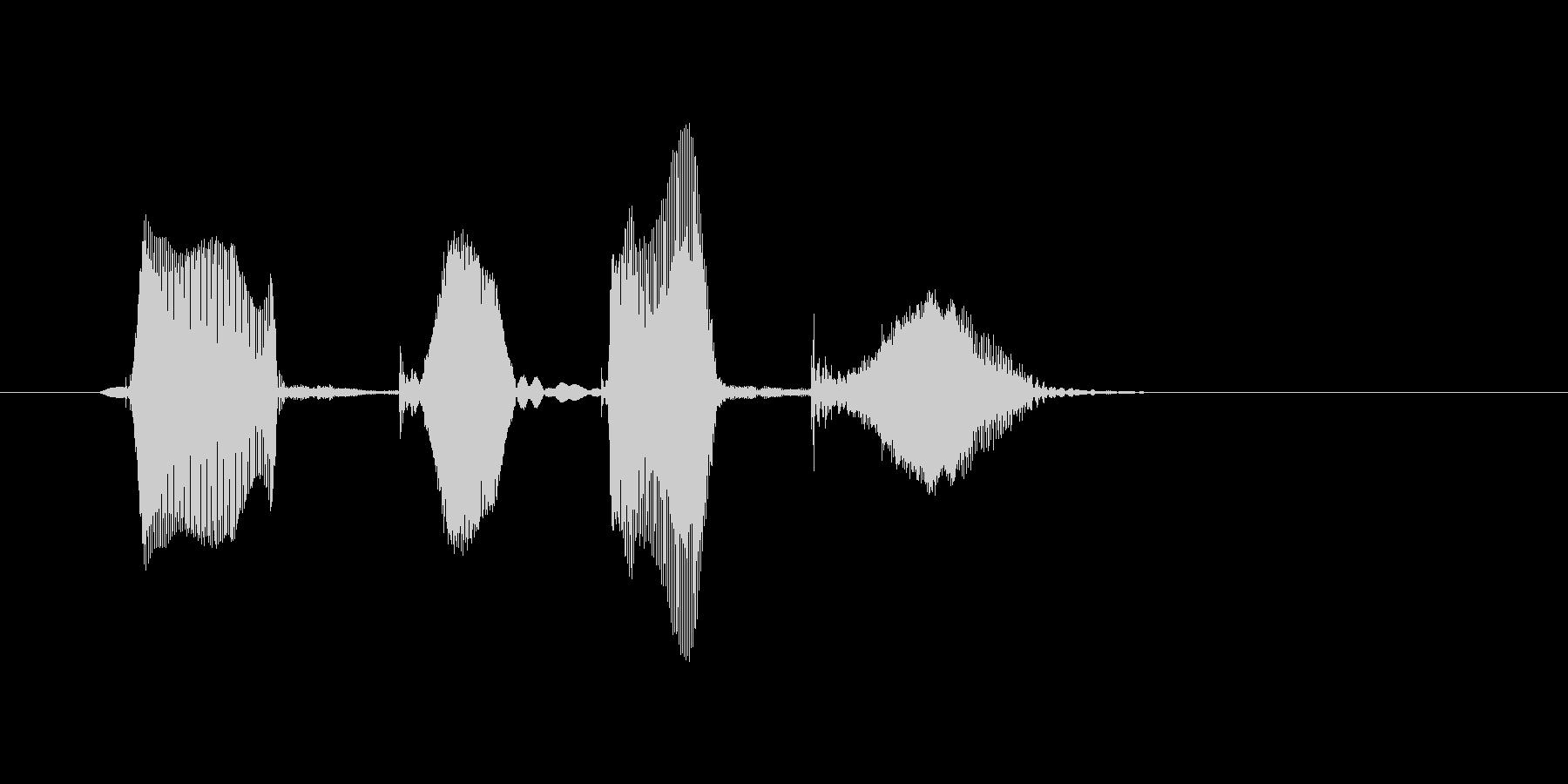 ドキドキ(どきどき)の未再生の波形