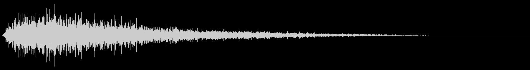 ゴージャスな決定音7の未再生の波形
