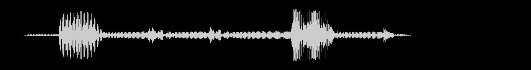 ポケ(コテッなど)短い高音の未再生の波形