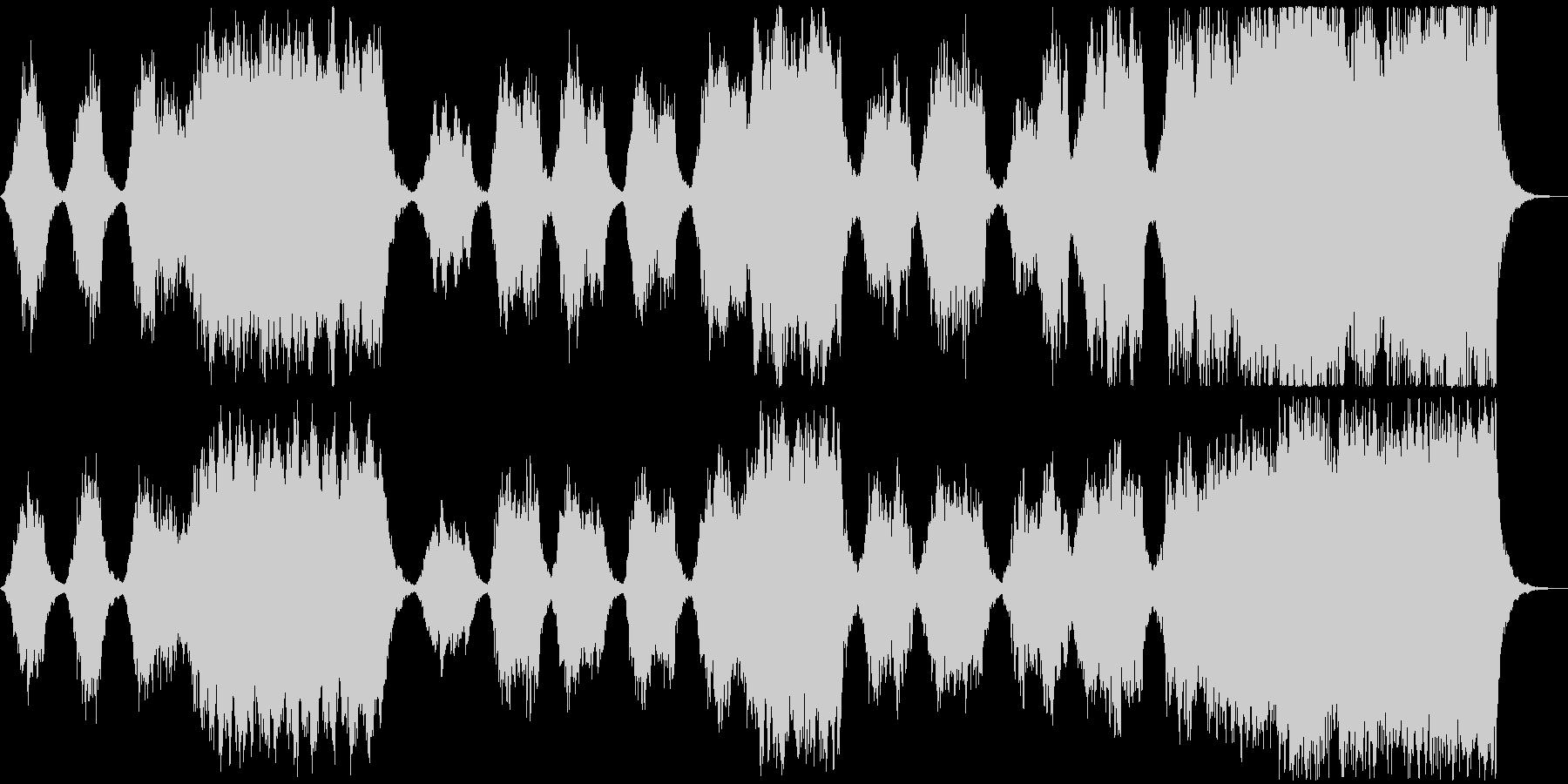 ストリングスのBGM。の未再生の波形