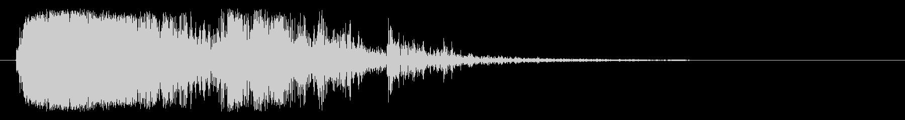 ガチャガチャ(金属がぶつかる音)の未再生の波形