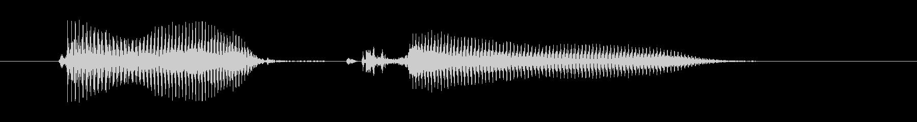 オーケー(こども)の未再生の波形