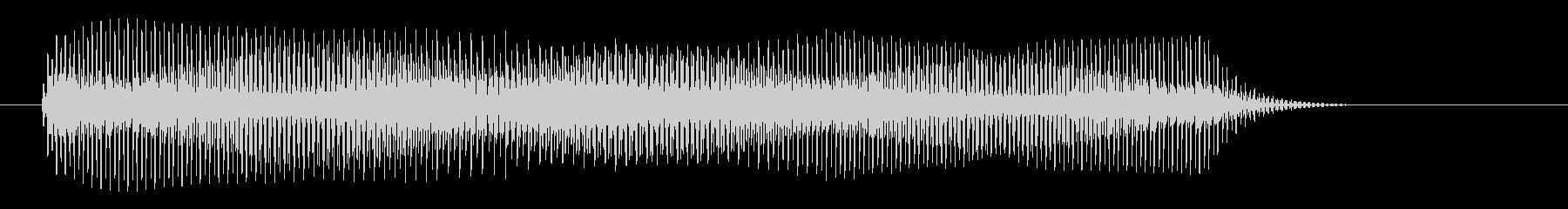 魔法攻撃_重力波の未再生の波形
