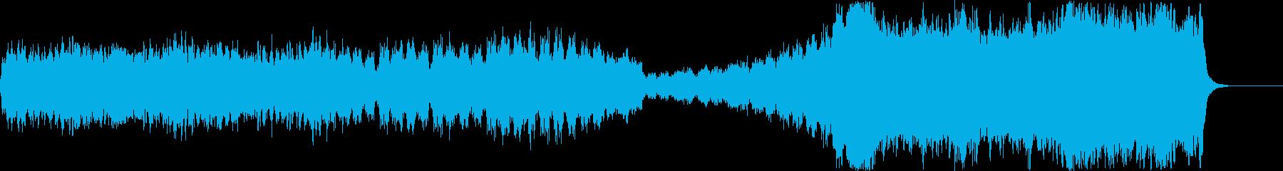 非日常/宇宙的で、運命感のある曲です。…の再生済みの波形