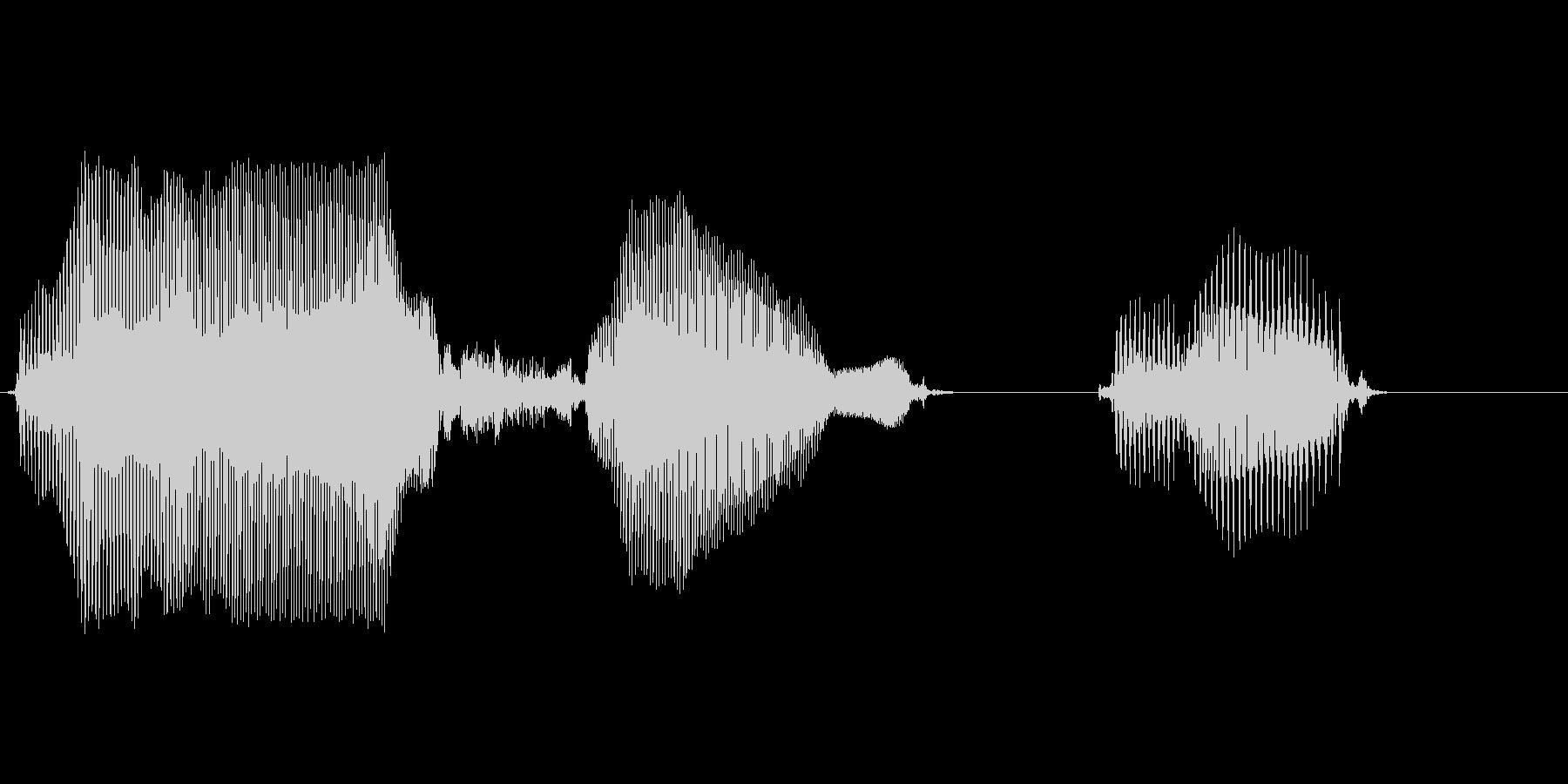 パーセントの未再生の波形