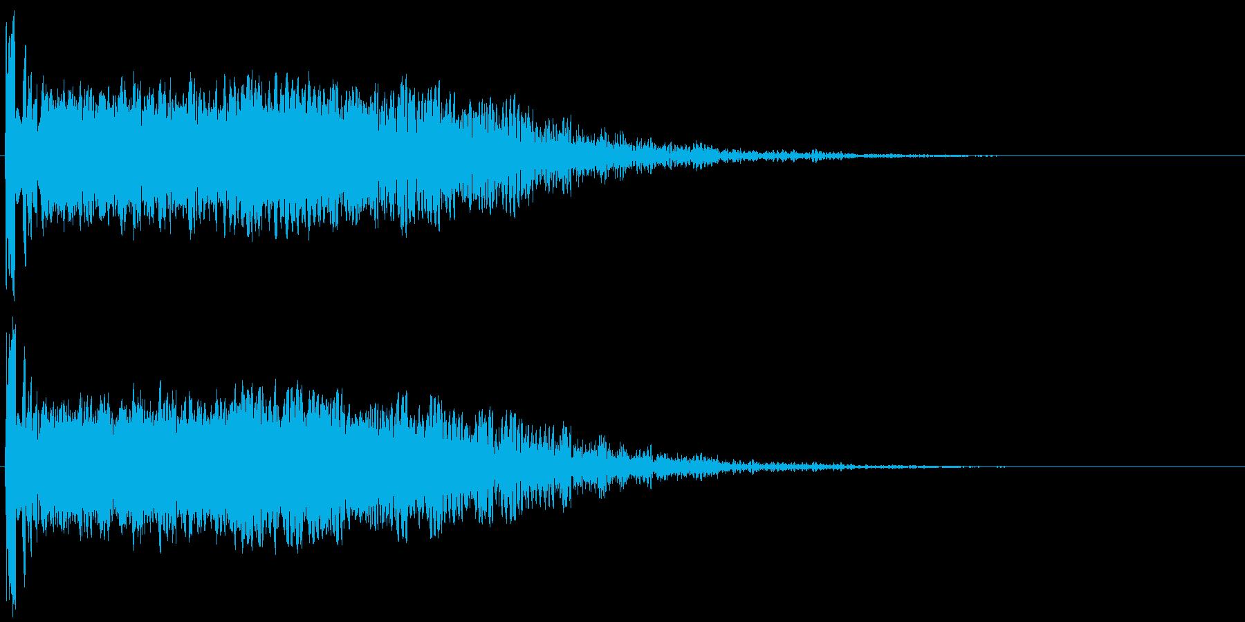 大砲1の再生済みの波形