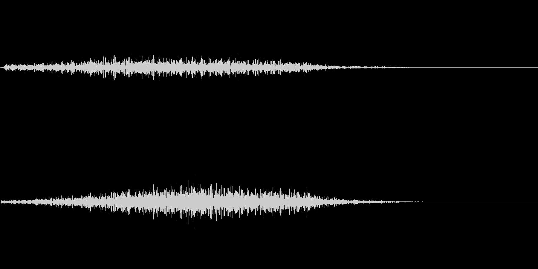 シュッ(袖を通す)の未再生の波形