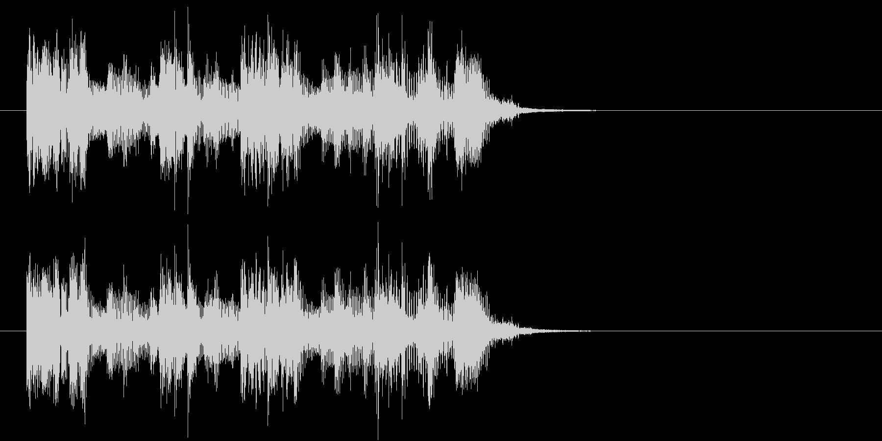 ファンキージングルの未再生の波形