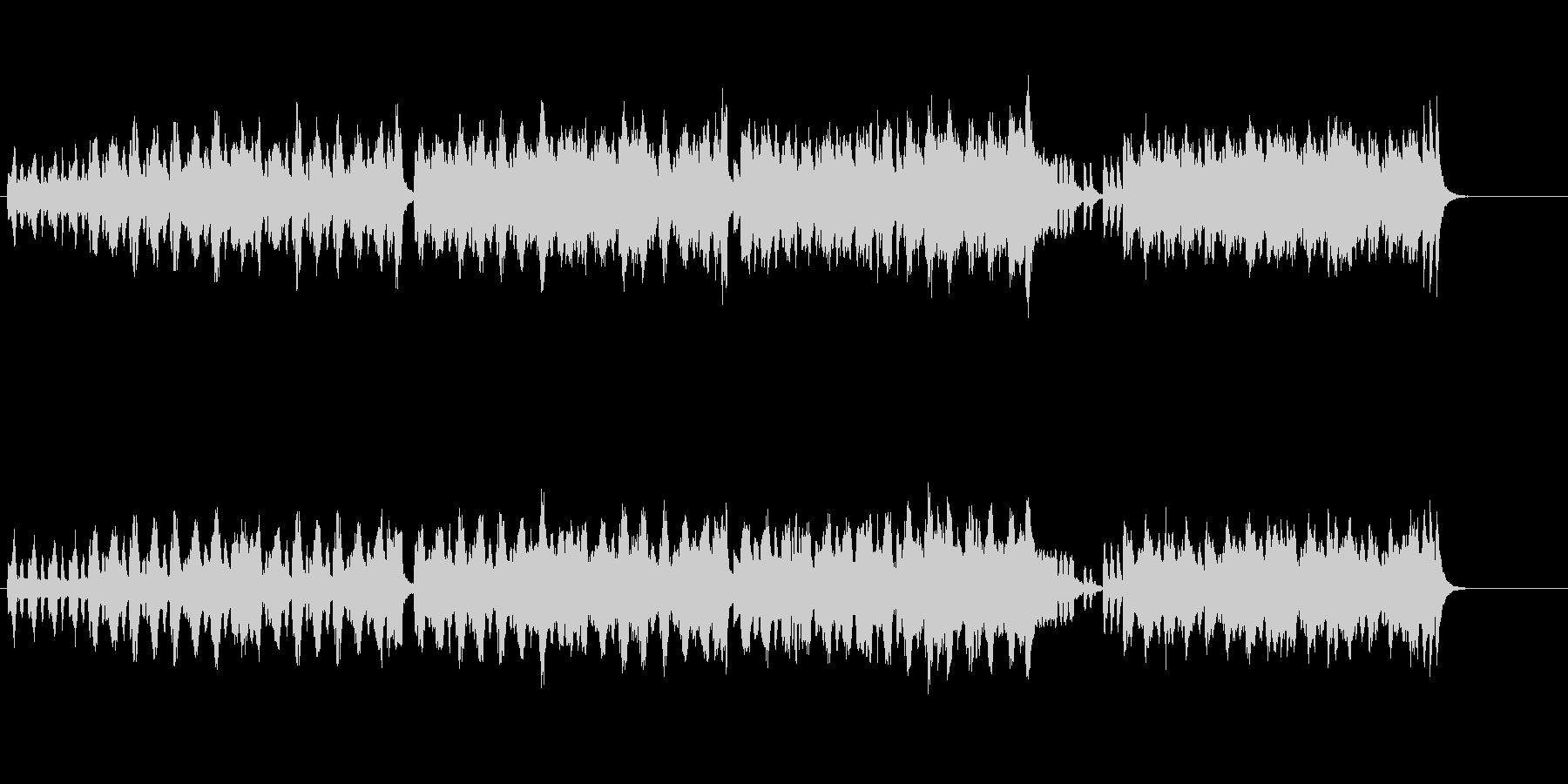 チャイルド・ミュージックの未再生の波形