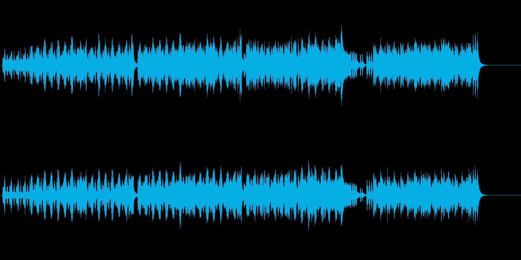 チャイルド・ミュージックの再生済みの波形