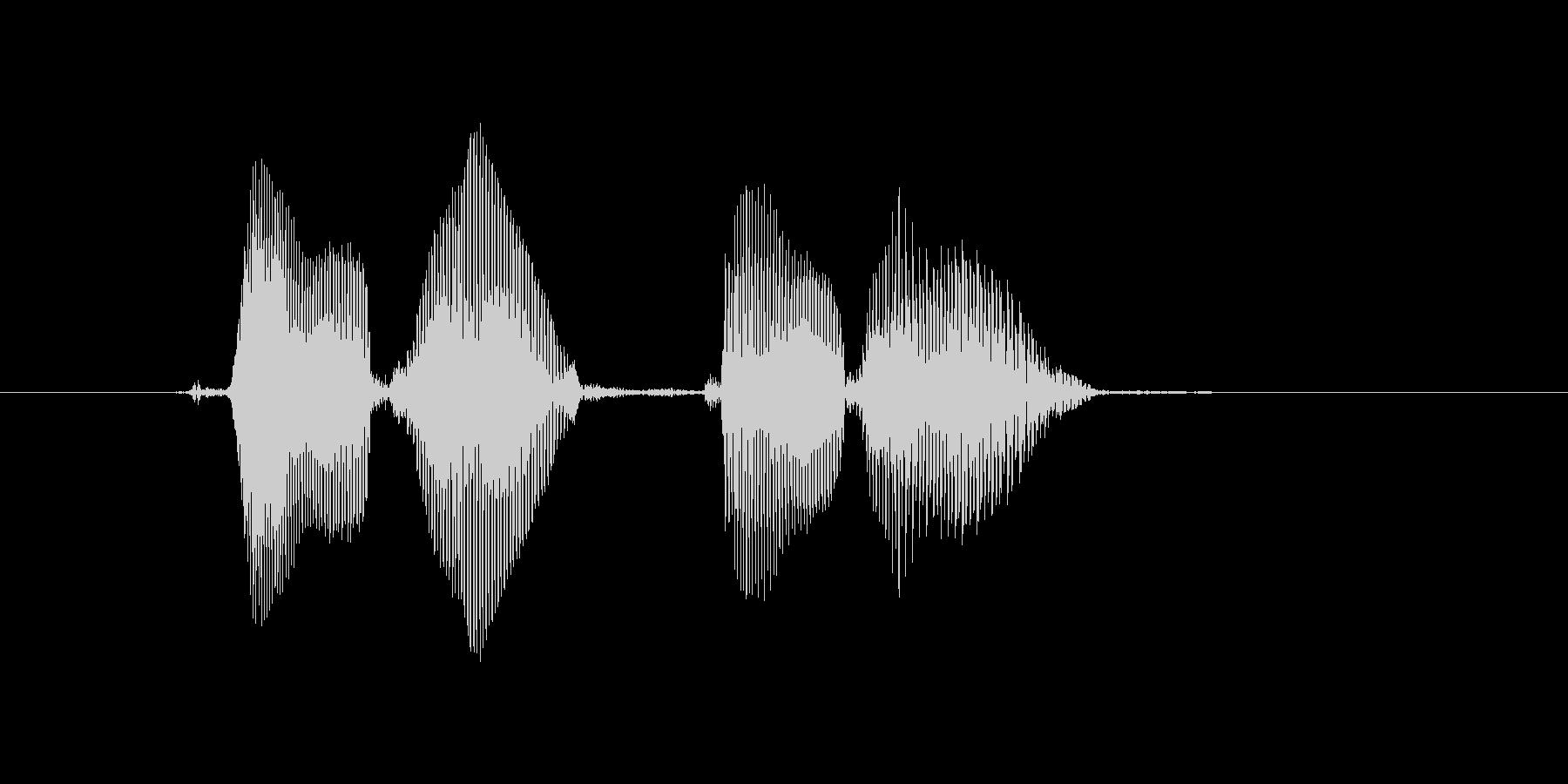 ケロケロの未再生の波形