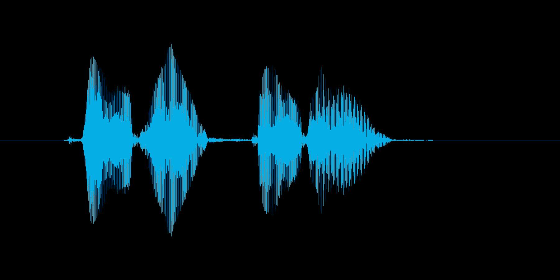 ケロケロの再生済みの波形