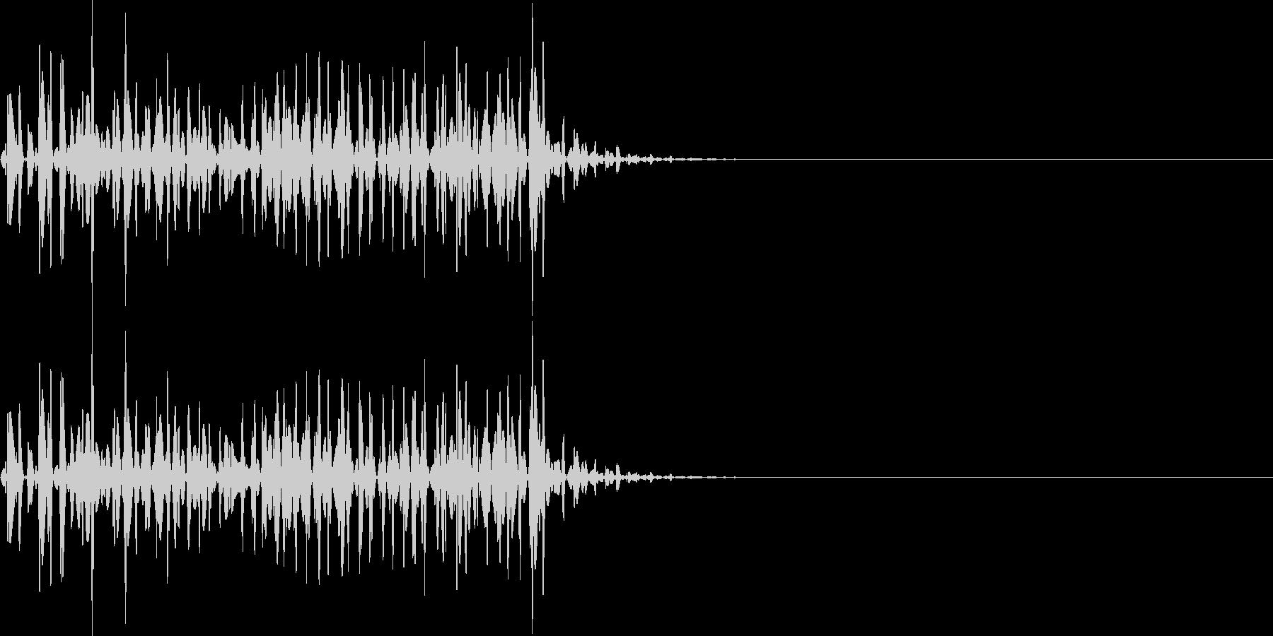 ドヨーン(マイナス_ミス)の未再生の波形