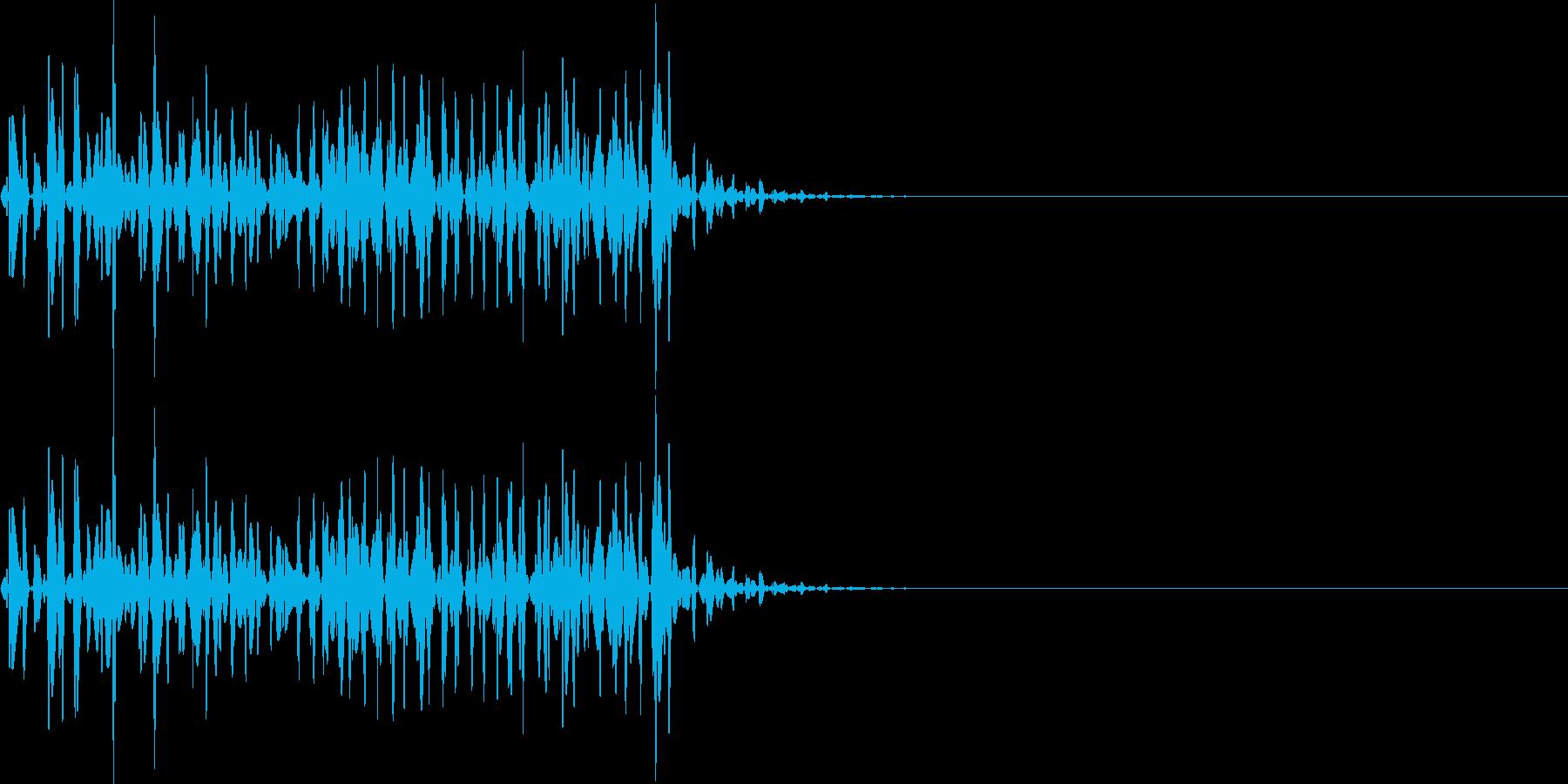 ドヨーン(マイナス_ミス)の再生済みの波形