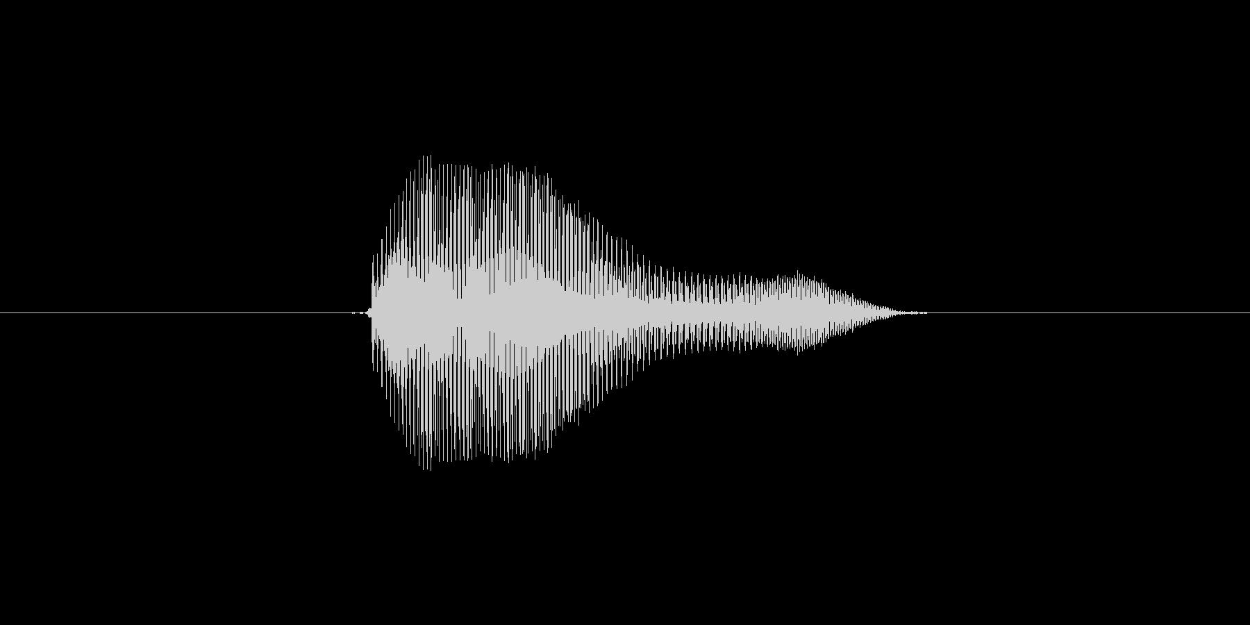 ううんの未再生の波形