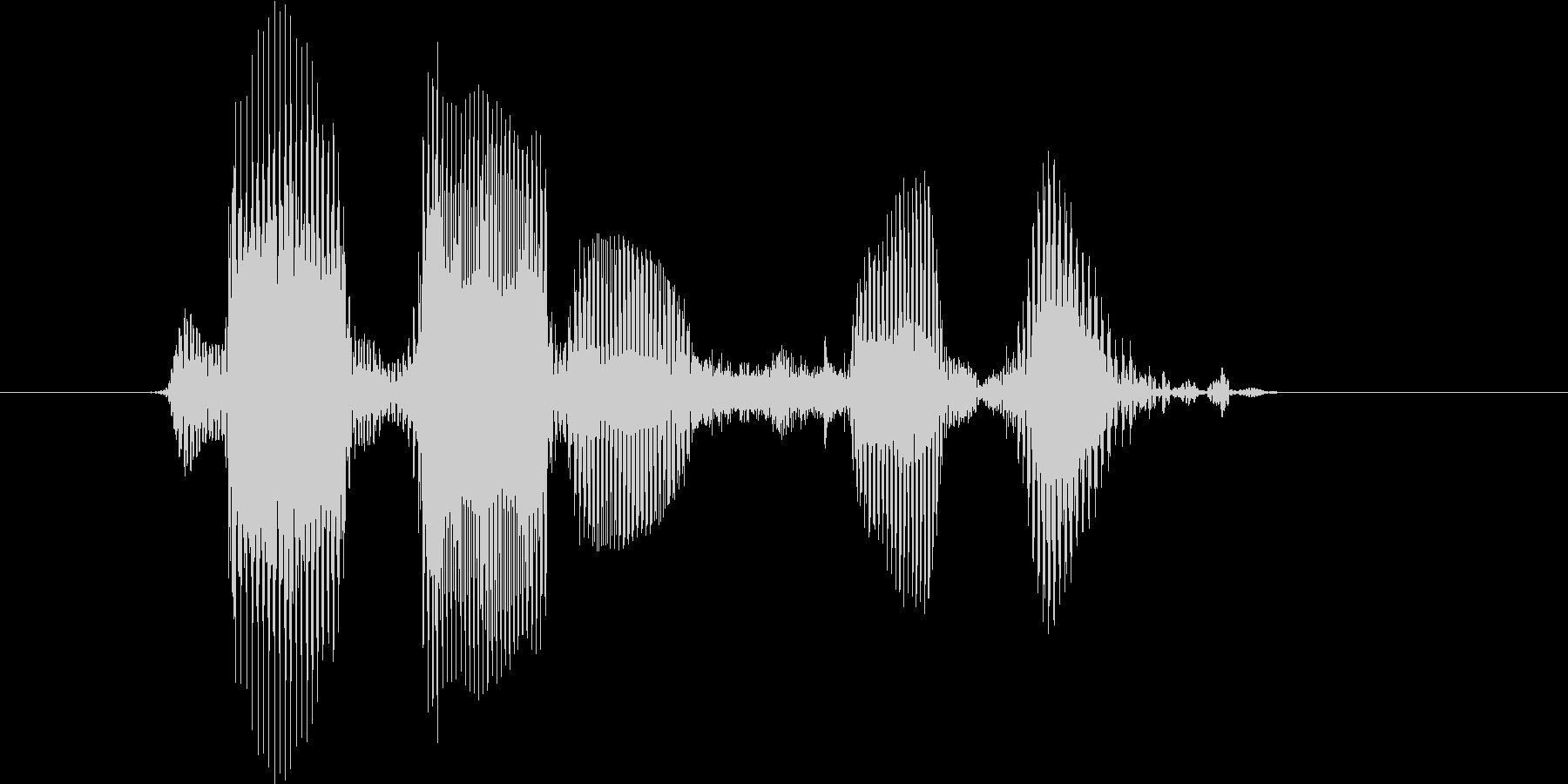 レベル7(せぶん)の未再生の波形