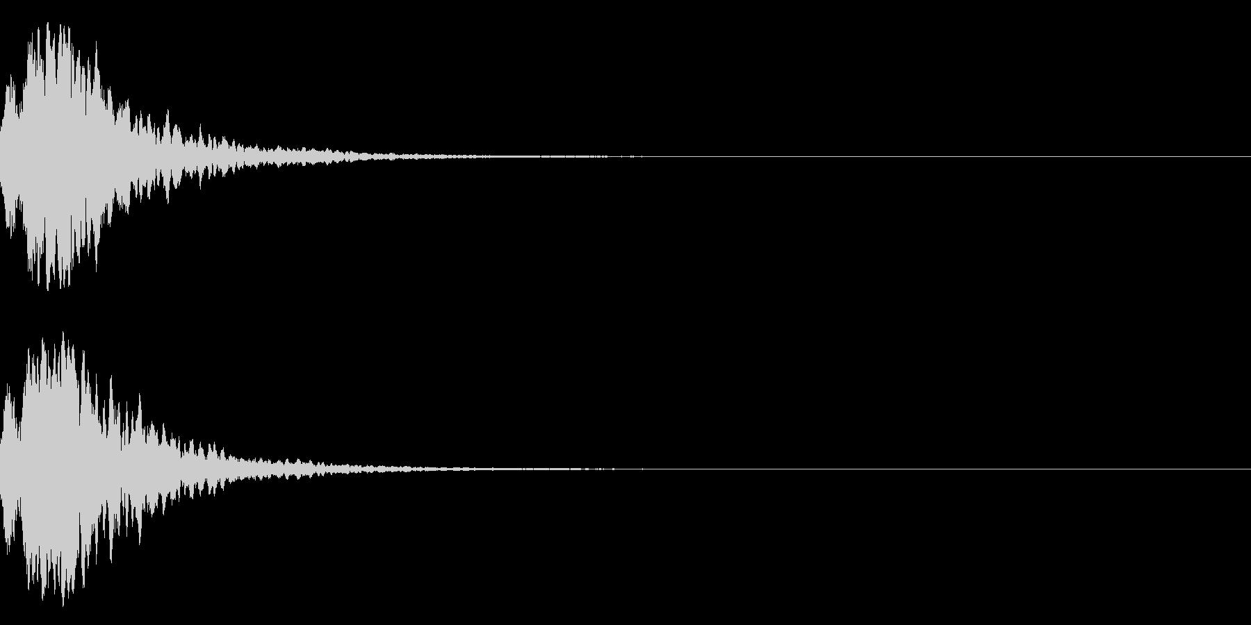 シャキーン☆魔法、星、光などに最適5CVの未再生の波形