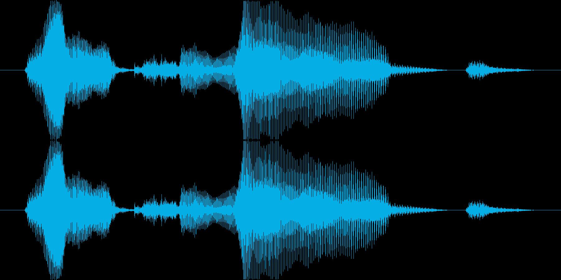 エクセレント!の再生済みの波形