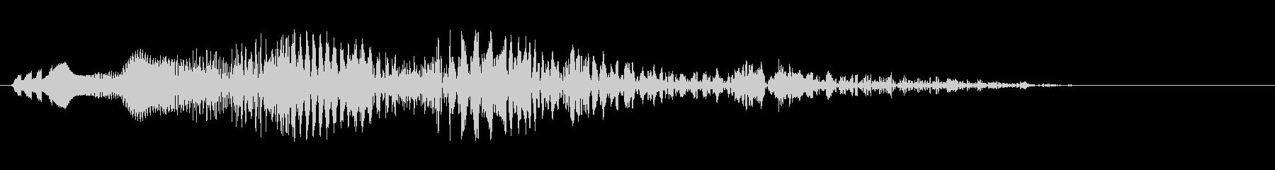 ギュルルルル(落下するような効果音)の未再生の波形