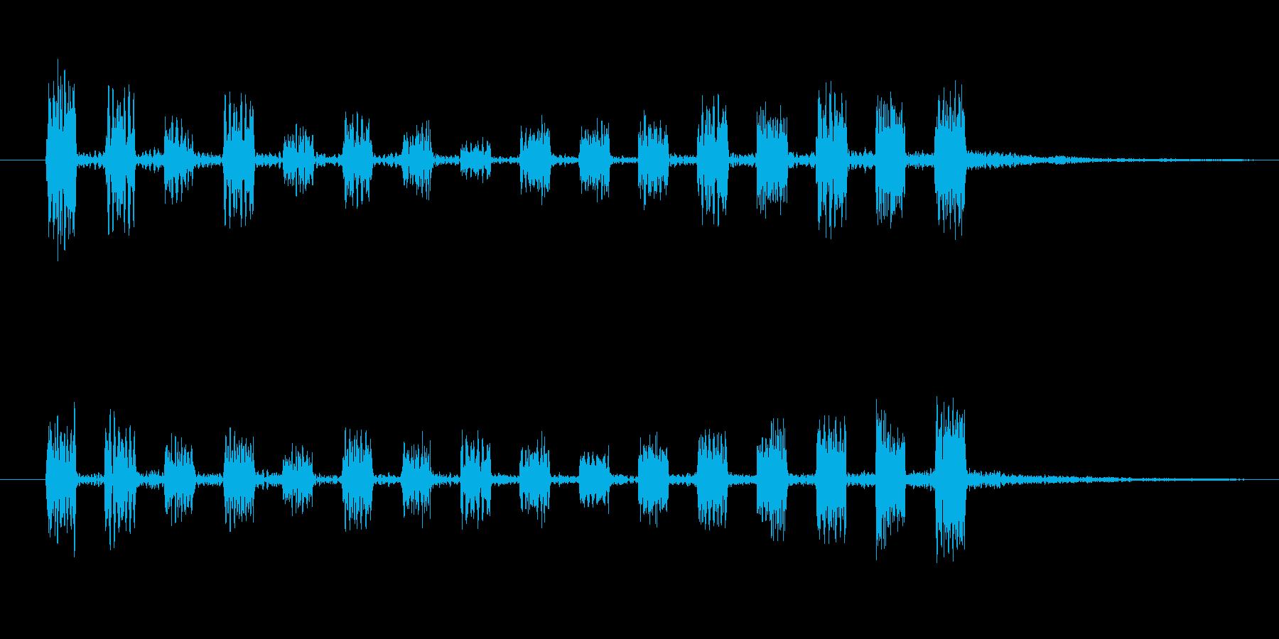 機械が何かをチャージするような音の再生済みの波形