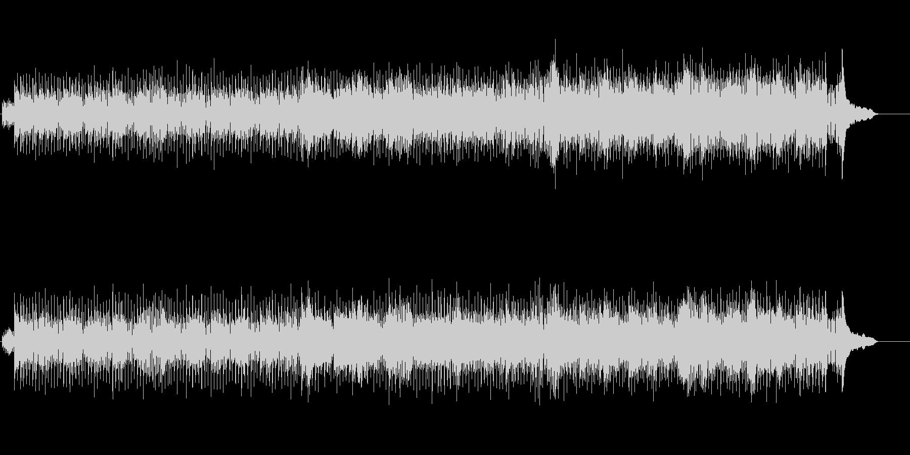 ホーン・セクションが際立つ手堅いR&Bの未再生の波形