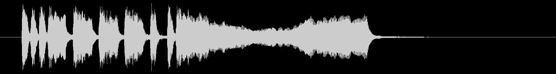 テテテテー!高音ブラス系のファンファーレの未再生の波形