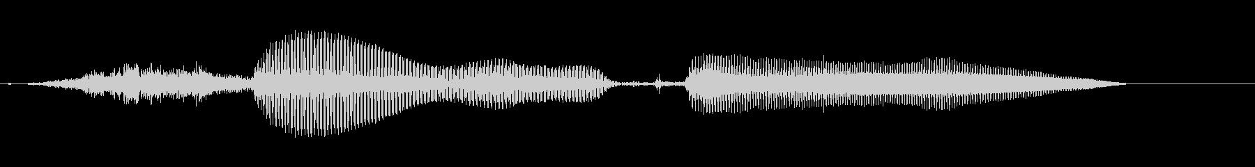 シーユーアゲイン(こども)の未再生の波形
