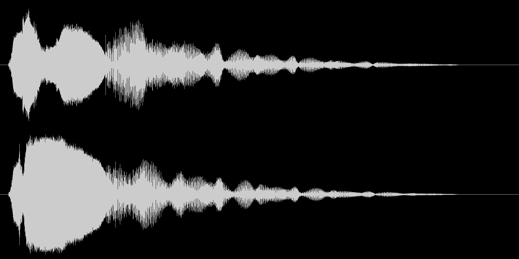 ピリョ〜ン(かわいい電波音)の未再生の波形