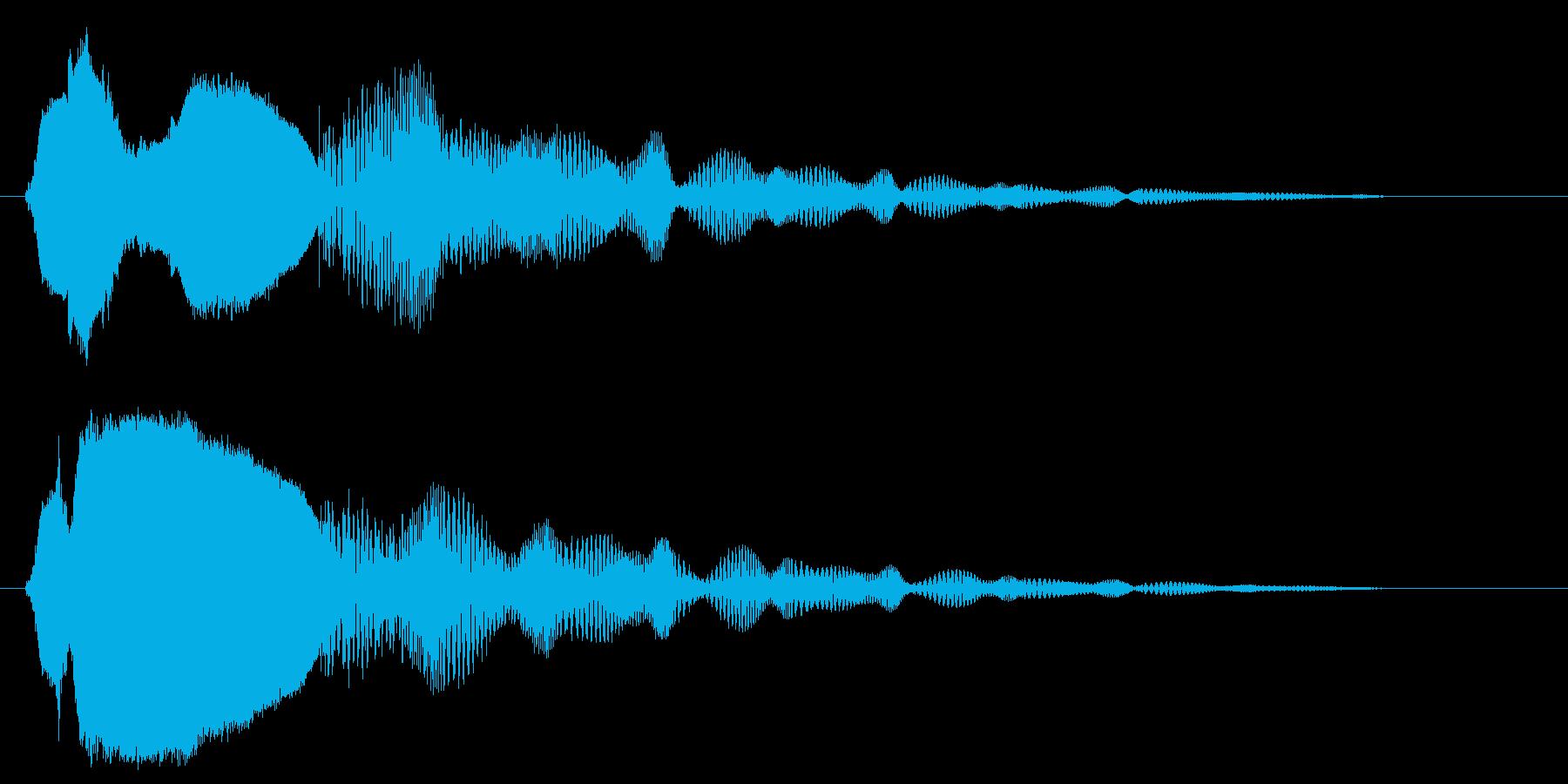 ピリョ〜ン(かわいい電波音)の再生済みの波形