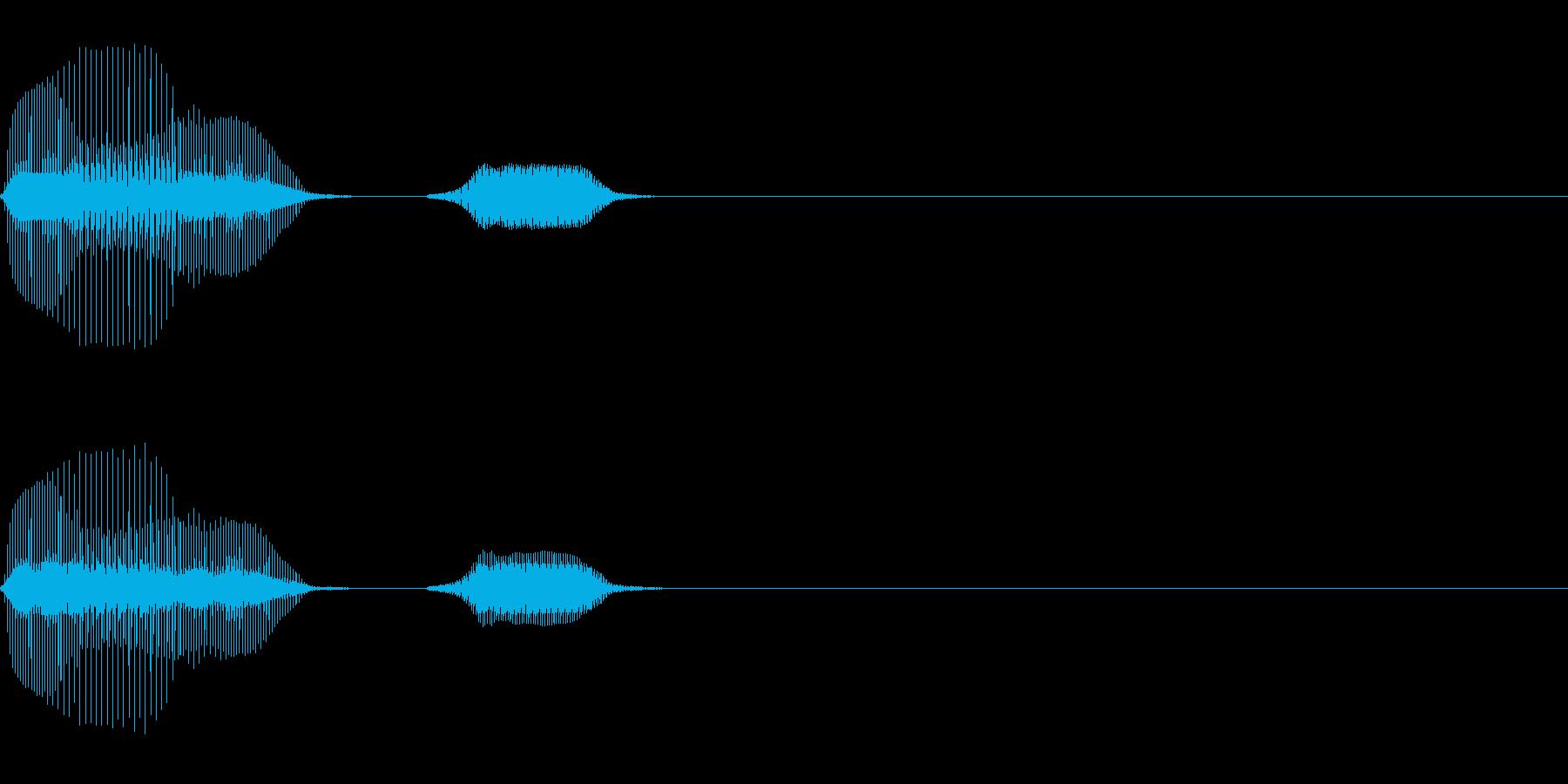 パフパフラッパ(気が抜ける)の再生済みの波形