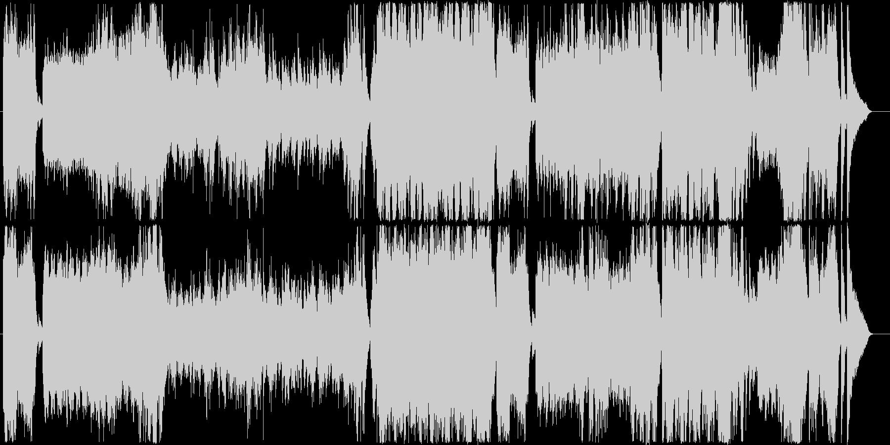 嵐をイメージした激しいピアノ曲の未再生の波形