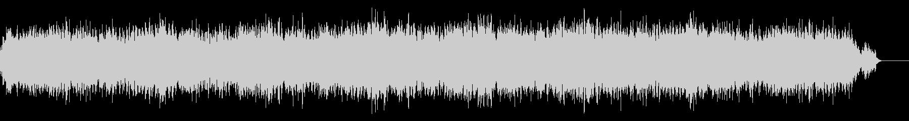 ピアノとパッドのドキュメンタリー風BGMの未再生の波形