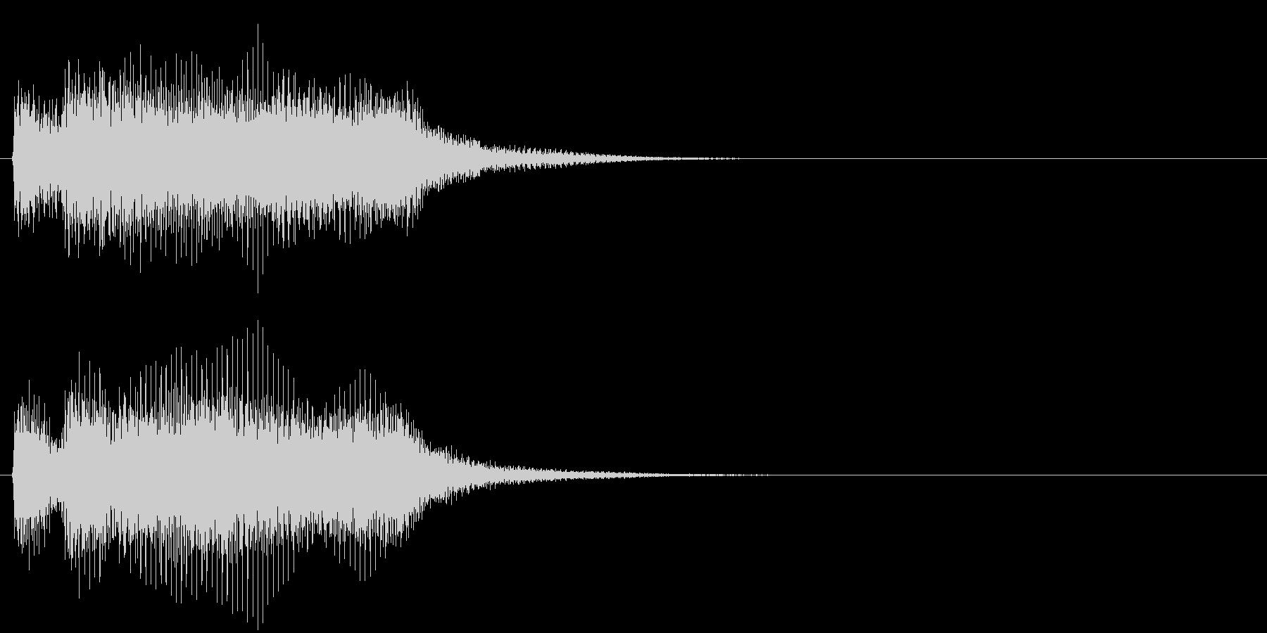 汎用02 ジャジャーンの未再生の波形