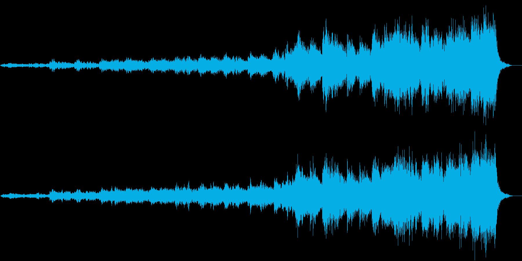 ゆったりと壮大で深みのある曲の再生済みの波形