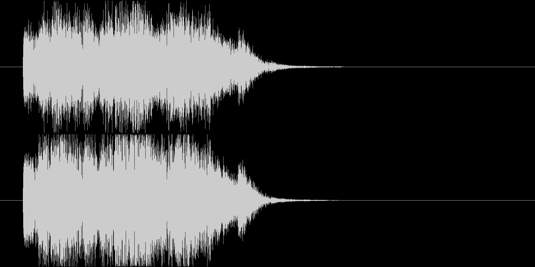 結果表示_得点加算の未再生の波形