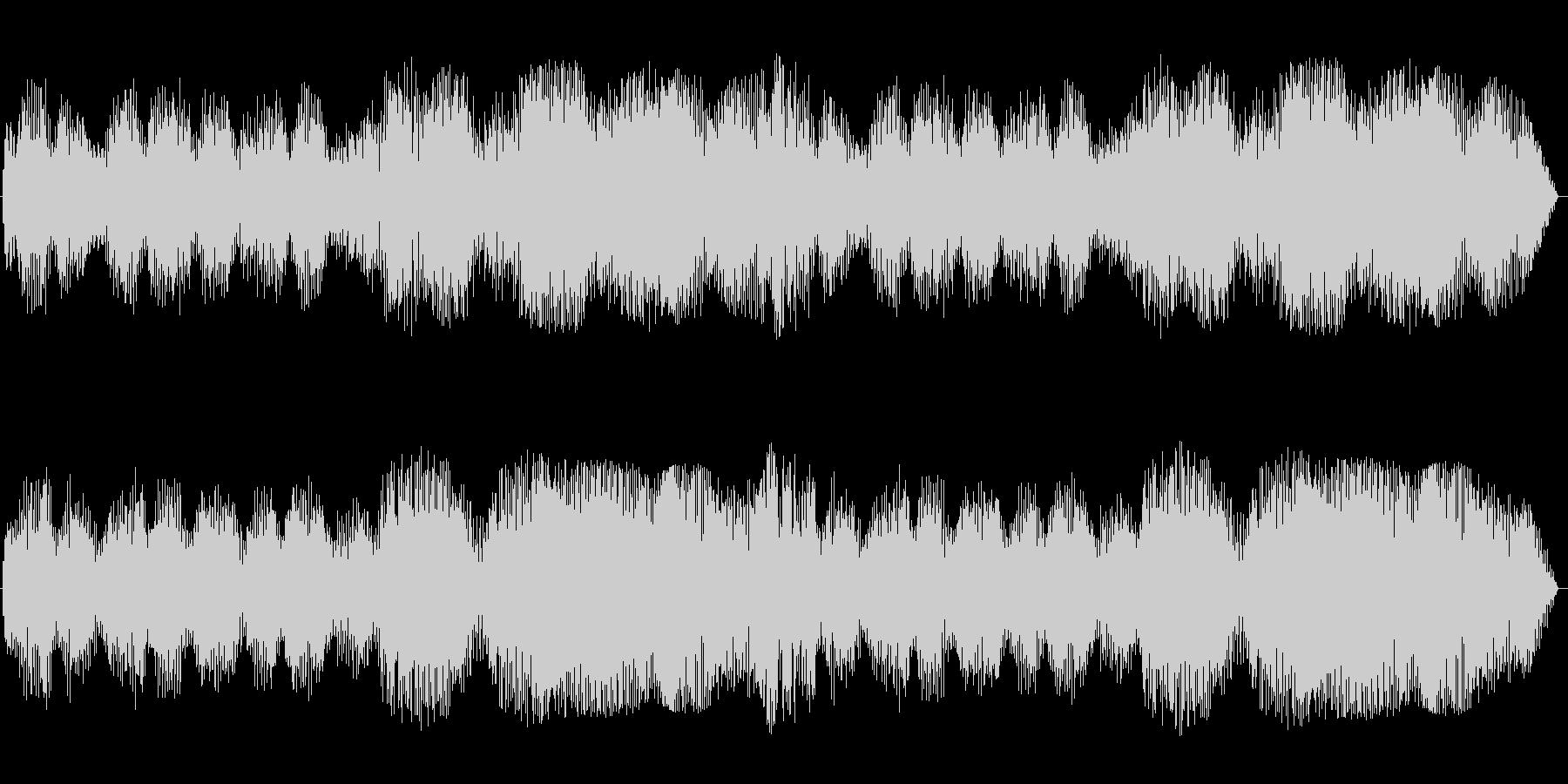 柔らかいイメージの黄昏音の未再生の波形