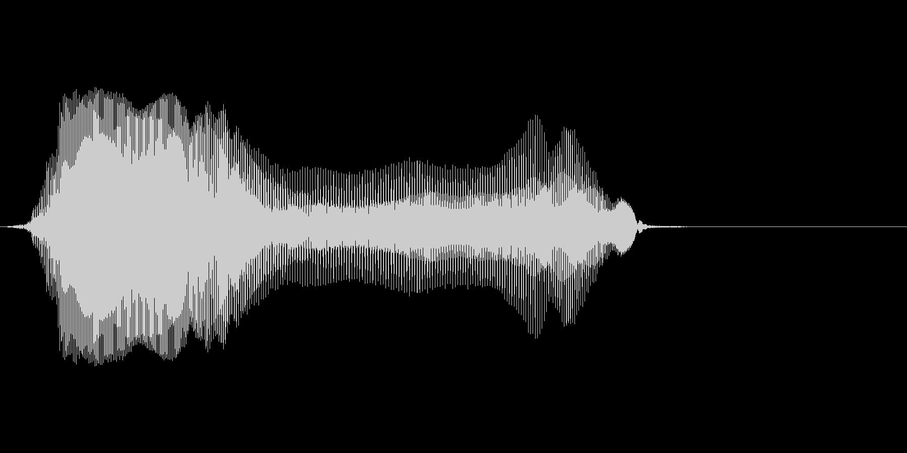 ハアーイの未再生の波形