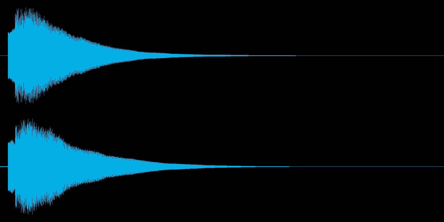 キラーンの再生済みの波形