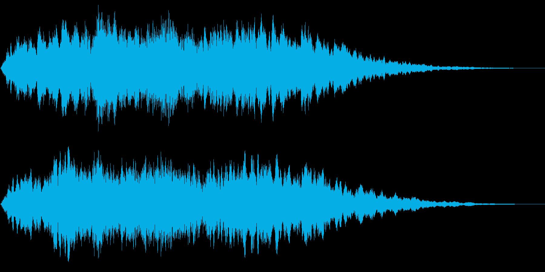 キラキラ ゆるやか下降から↑の再生済みの波形