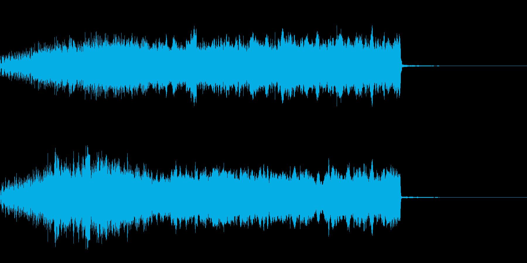 チャージ攻撃の再生済みの波形