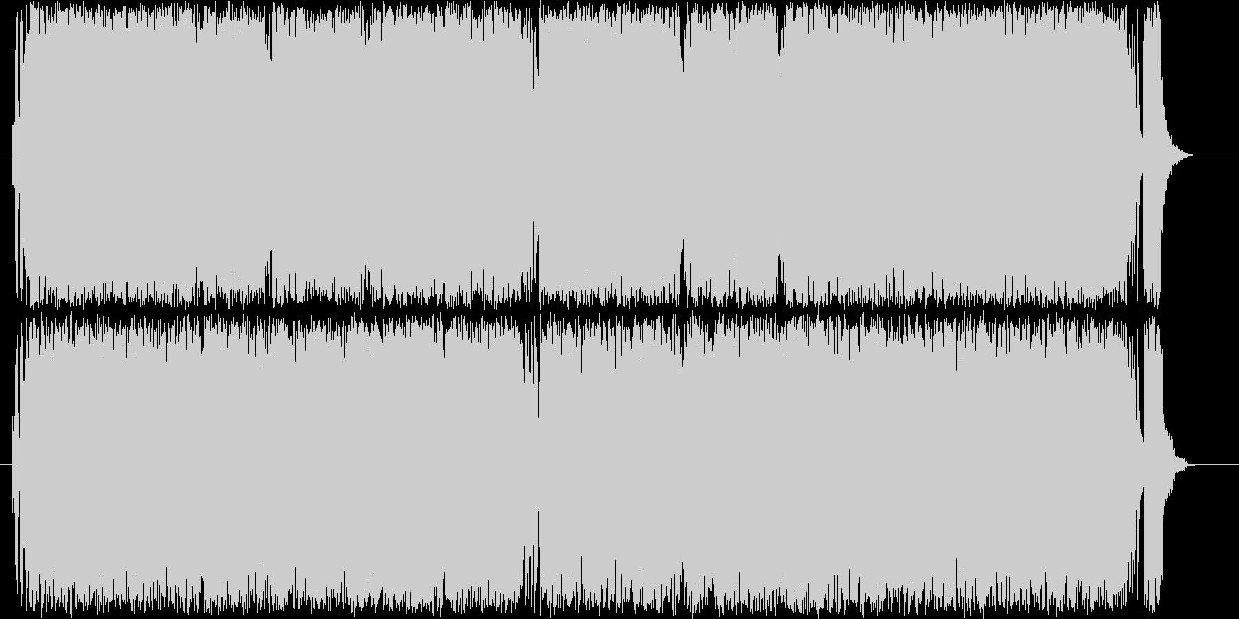 力強い 激しい スピード 緊張 追跡の未再生の波形