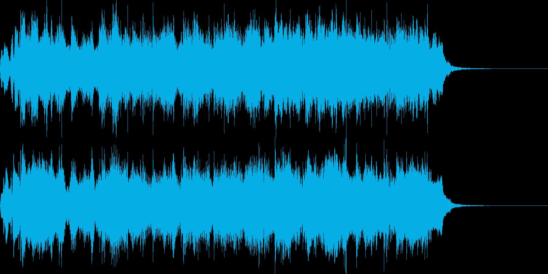 暖かいオーケストラの再生済みの波形