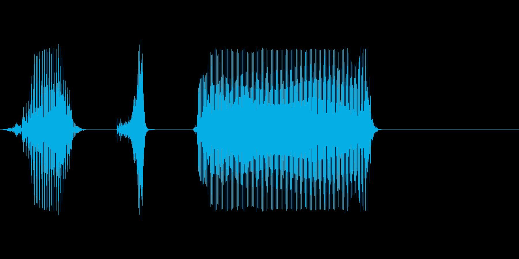 北東の再生済みの波形