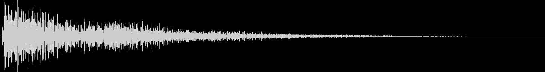 デーン(ガッカリ、失敗、ショック)の未再生の波形