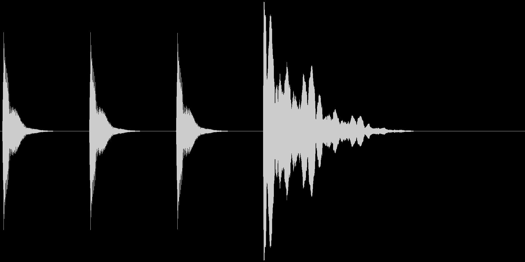 カウントダウンの音ですの未再生の波形