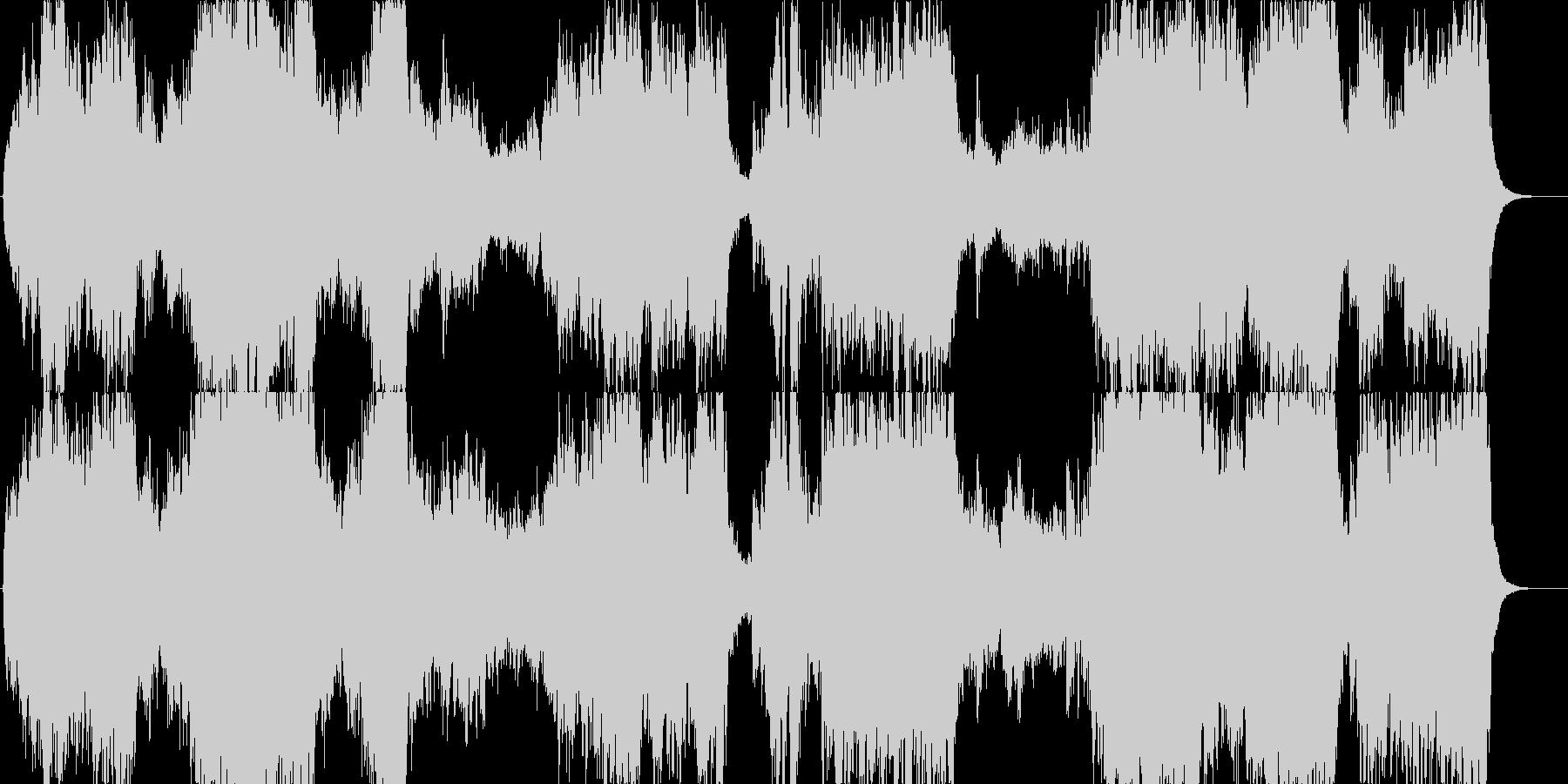 飛竜総魔王【戦慄オーケストラ】の未再生の波形