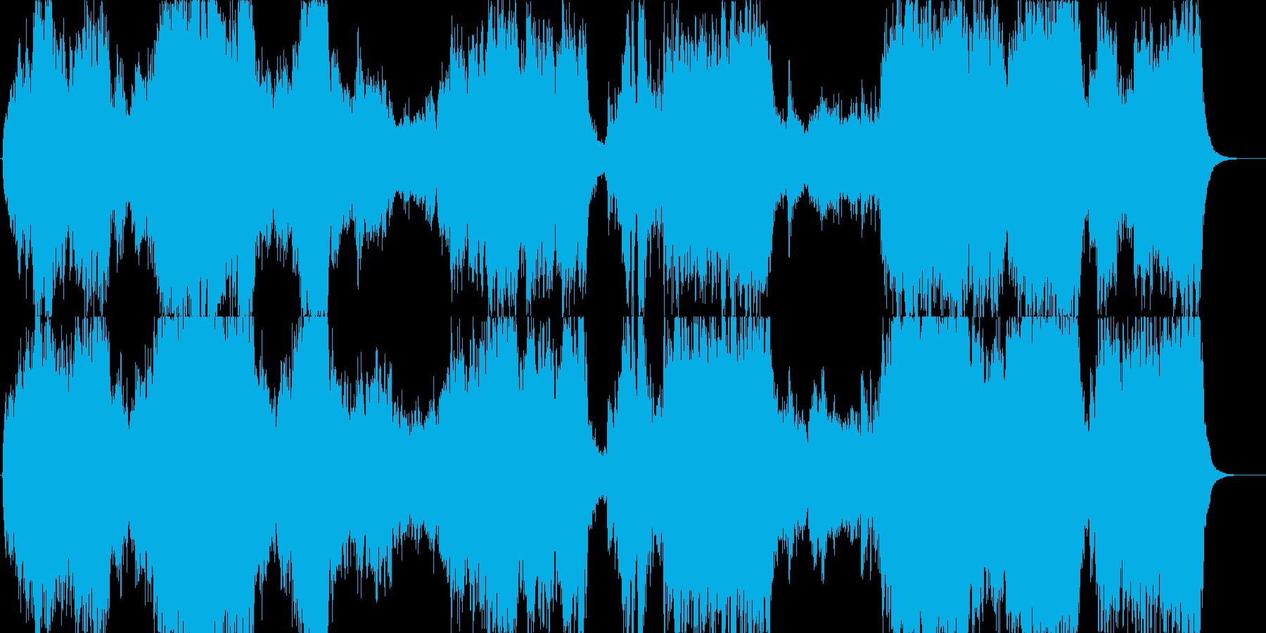 飛竜総魔王【戦慄オーケストラ】の再生済みの波形
