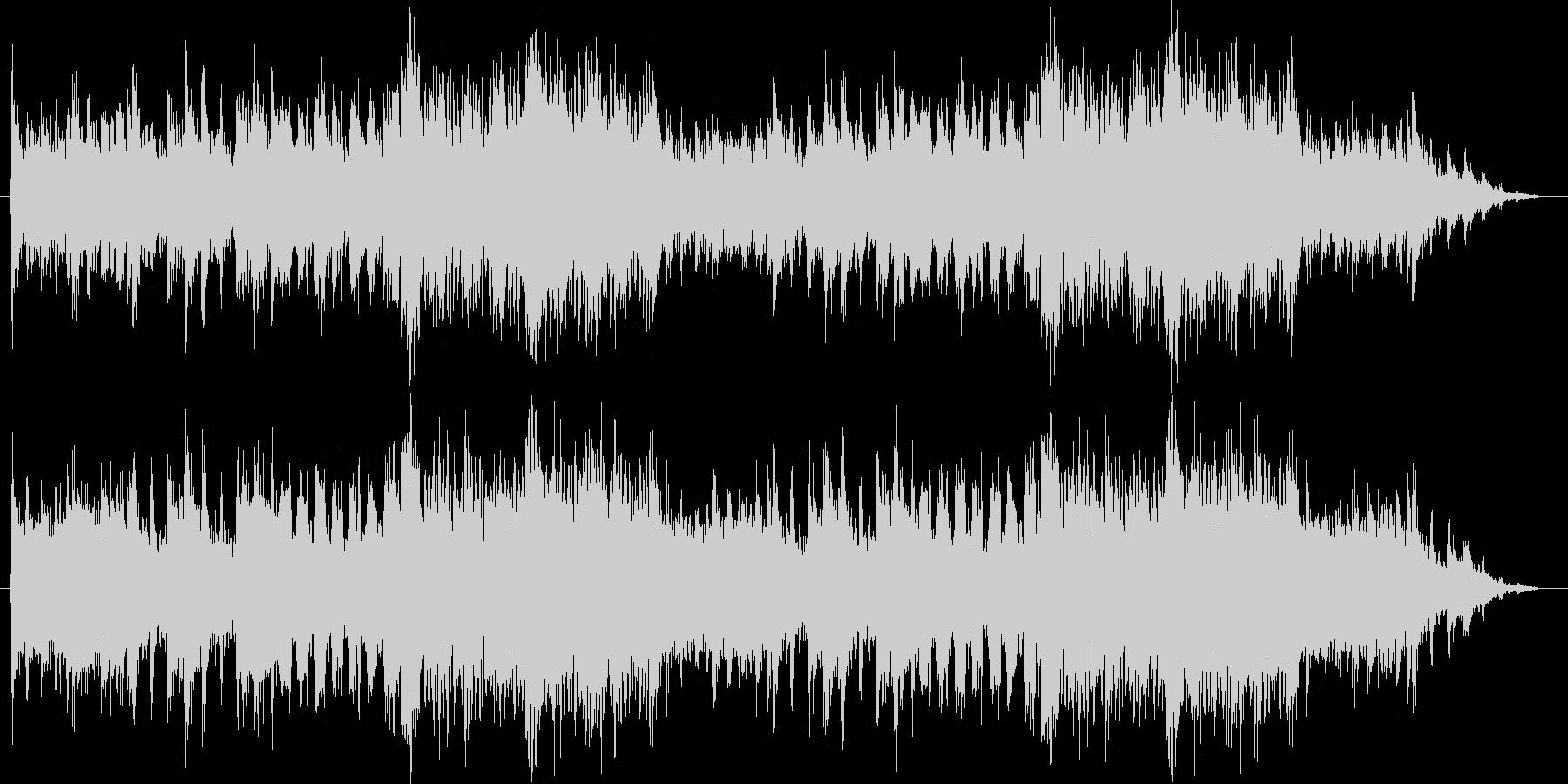 疾走感と緊張感ある戦闘曲(オーケストラ)の未再生の波形