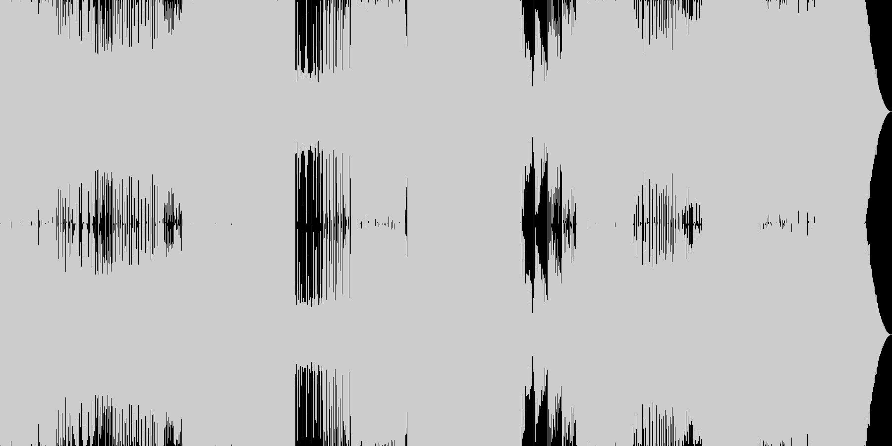 楽しいEDMの未再生の波形